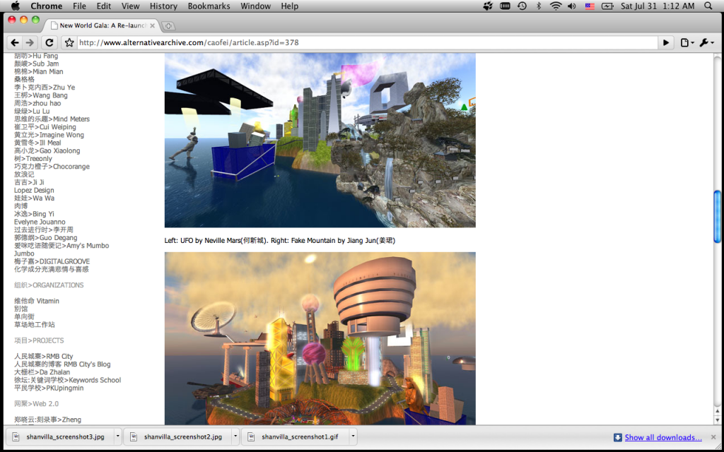 Fig 2, RMB city in Second Life, screen shot by author