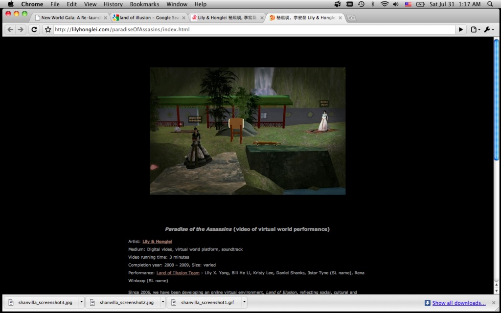 Fig 3, Lily & Honglei, Paradise of the Assassins, Land of Illusion, screen shot by author