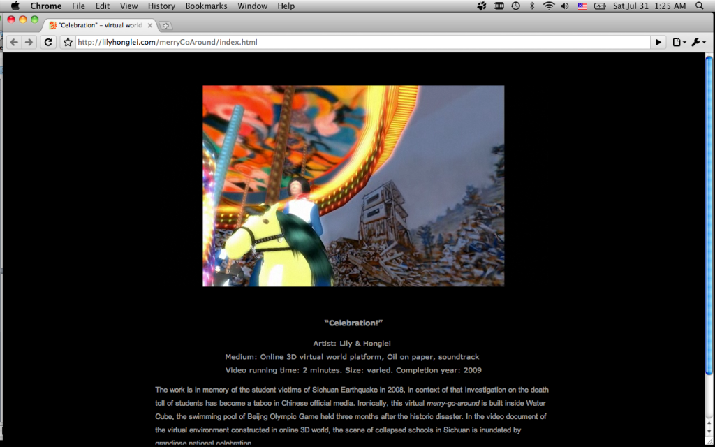 Fig 4, Lily & Honglei, Celebration!, Land of Illusion, screen shot by author